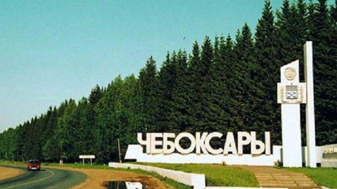 Горгаз Чебоксары: Газпром межрегионгаз Чебоксары – про официальный сайт
