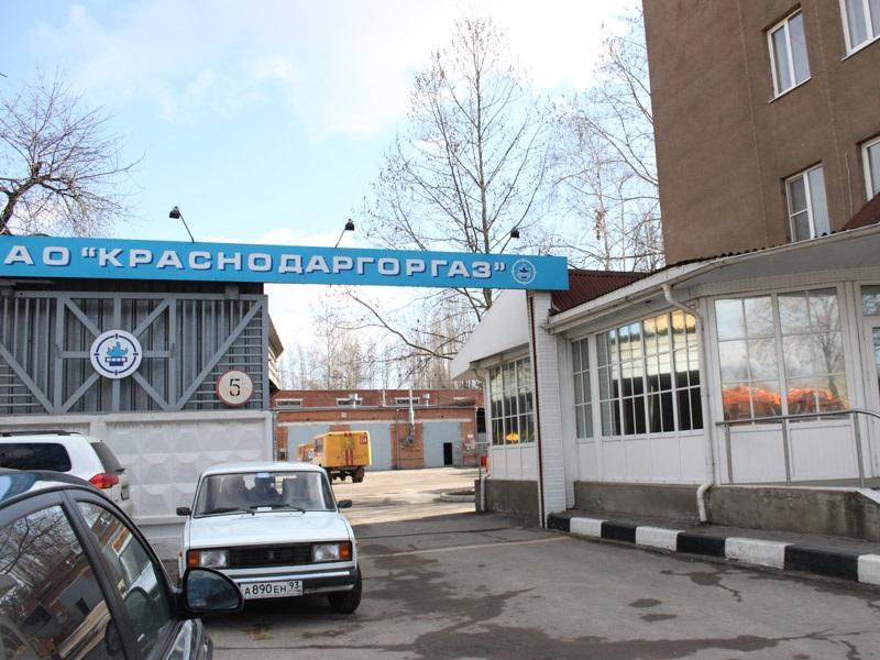 Фото здания компании