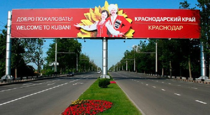 Горгаз Краснодар: Краснодаргоргаз – официальный сайт