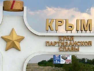 Горгаз Крым: Крымгазсети – официальный сайт