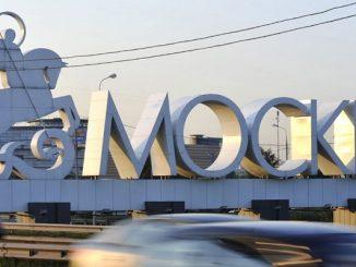Горгаз Москва: Мосгаз – официальный сайт