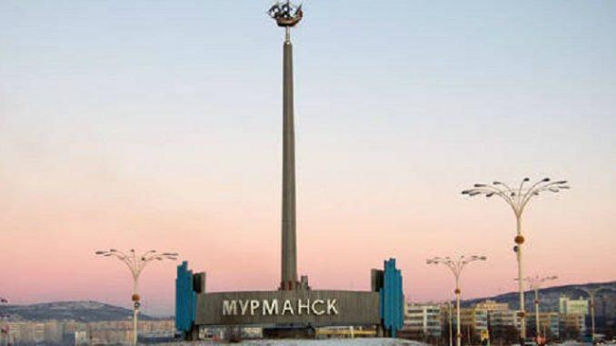 Горгаз Мурманск: Мурманоблгаз – официальный сайт
