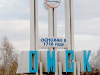 Горгаз Омск: Омскгоргаз – официальный сайт