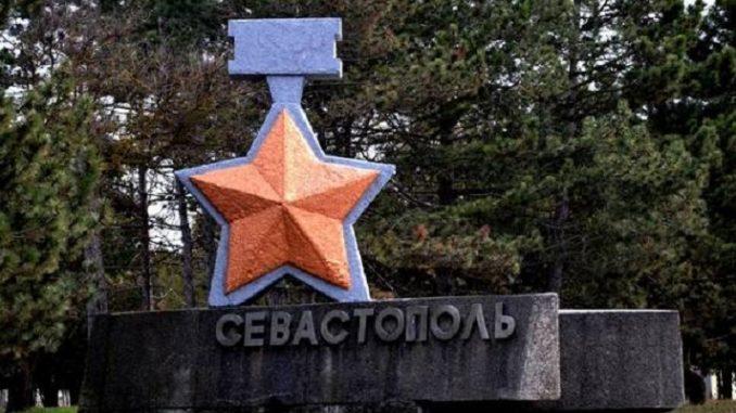 Горгаз Севастополь: Севастопольгаз – про официальный сайт