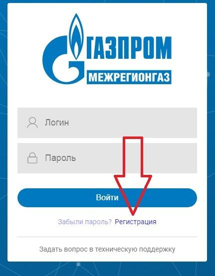 Регистрация. Шаг 1