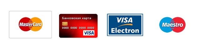 Варианты принимаемых к оплате банковских карт