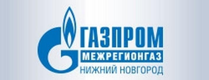 Логотип Акционерного Общества Газпром Межрегионгаз Нижний Новгород
