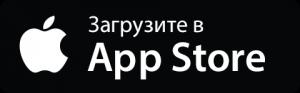 """Приложение """"МежрегионГаз"""" на iOs"""