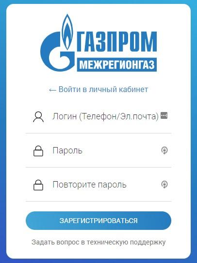 Окно регистрации нового пользователя