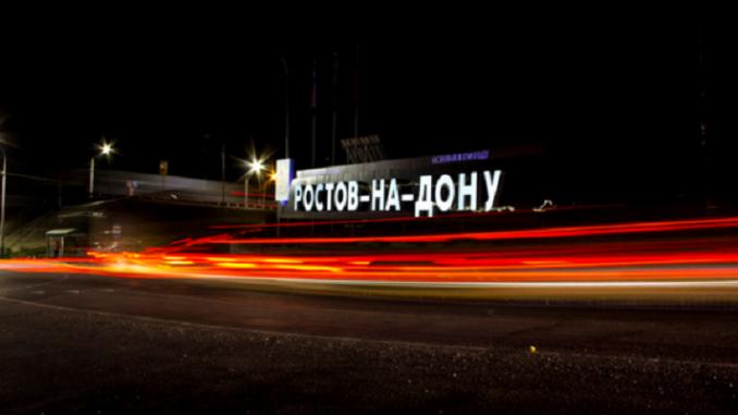 «Газпром Межрегионгаз» – Ростов-на-Дону