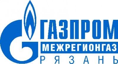 Логотип рязанской газовой компании