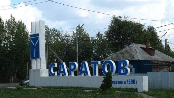 Газпром Межрегионгаз — Саратов