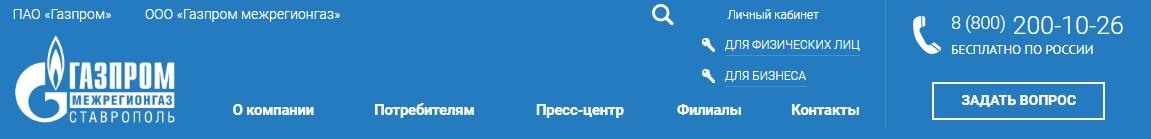 Основное меню сайта