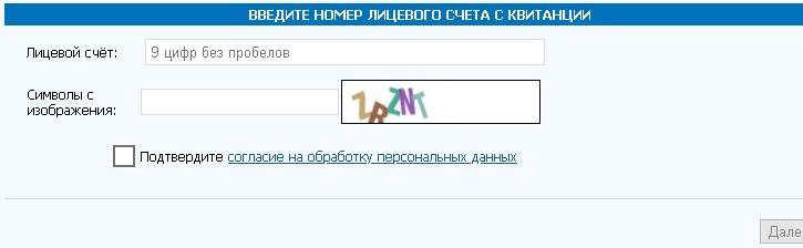 Форма для регистрации нового клиента