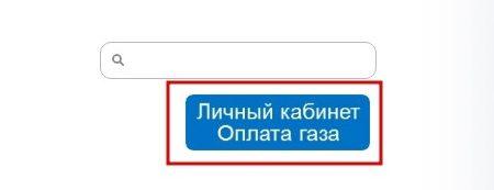 Кнопка для запуска регистрации