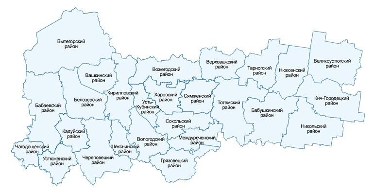 Районы Вологодской области