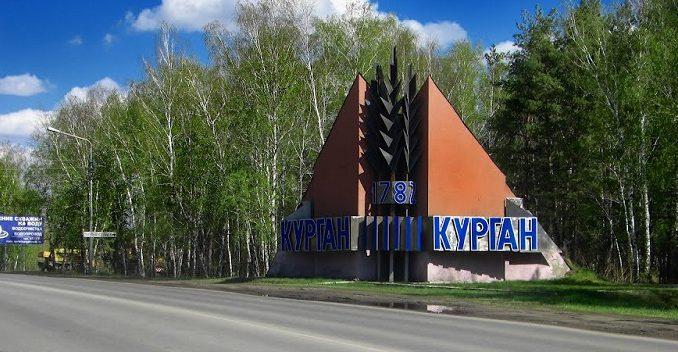Газпром Межрегионгаз – Курган