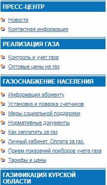 Новости и специальная информация на официальном портале