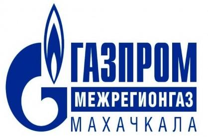 Название и логотип газовой компании