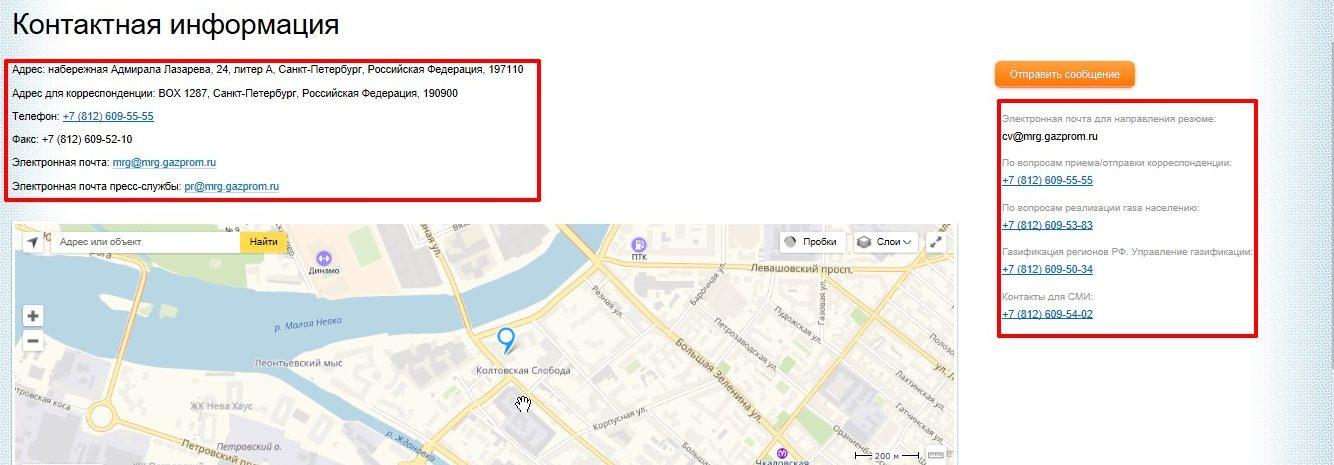 Местоположение и адрес главного офиса материнской компании