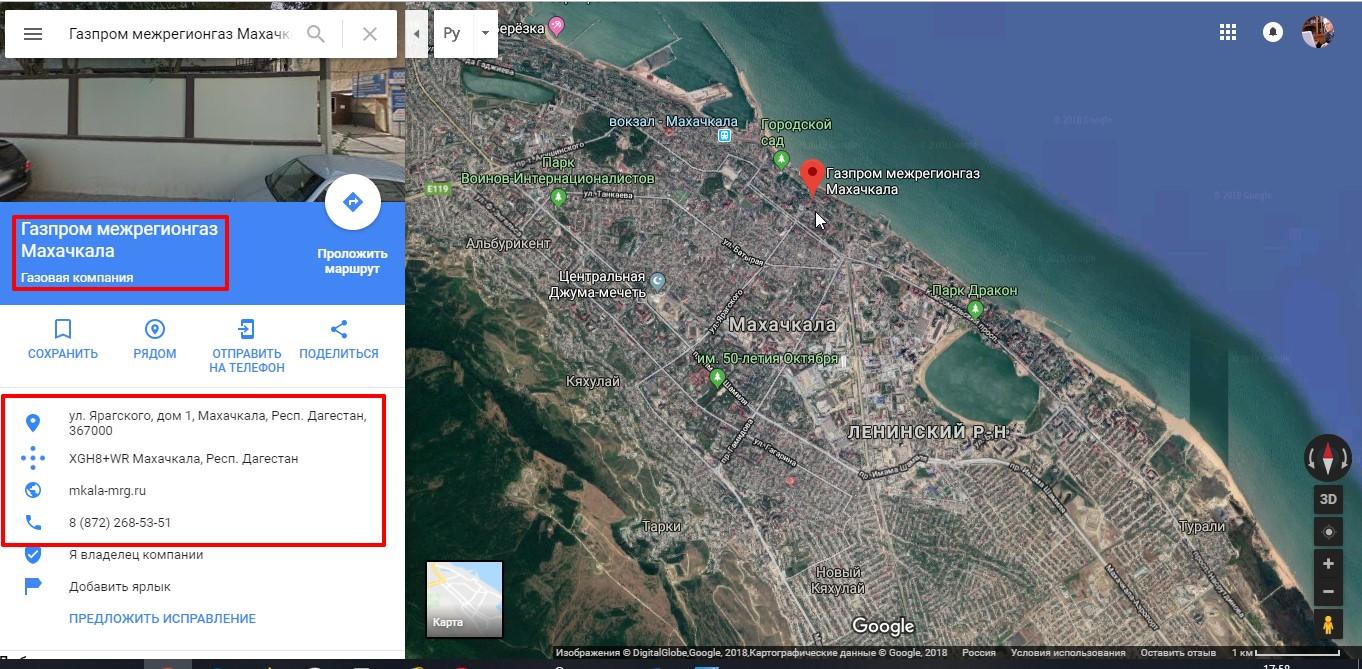 Локация на географической карте города