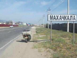 «Газпром Межрегионгаз» - Махачкала