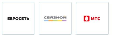 Салоны-магазины – платежные агенты газовой организации