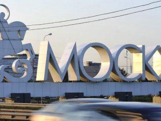 Газпром Межрегионгаз — Москва