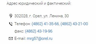 Контактная информация о головном офисе