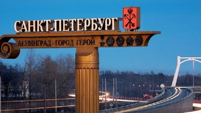 «Газпром Межрегионгаз – Санкт-Петербург»