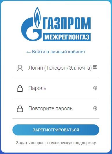Форма регистрации для нового клиента